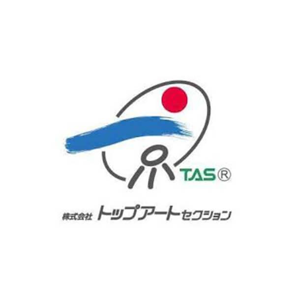 株式会社トップアートセクション